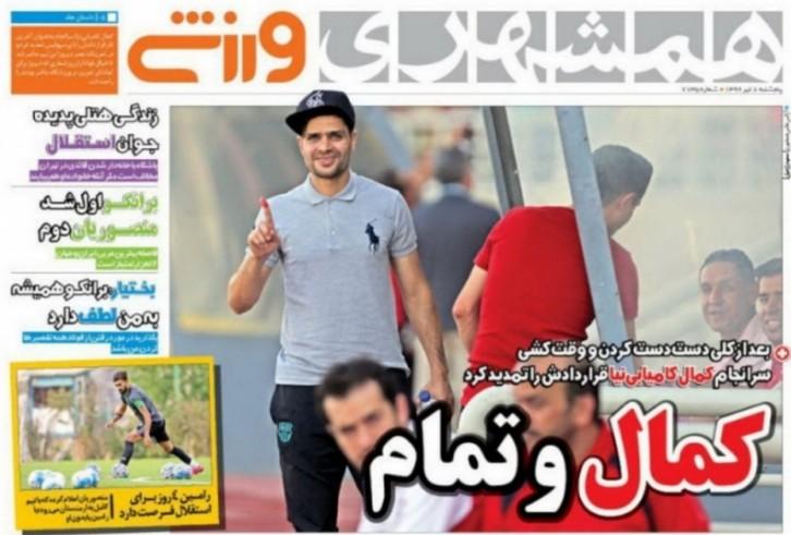 باشگاه خبرنگاران - همشهری ورزشی - 8 تیر