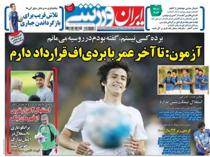 باشگاه خبرنگاران - ایران ورزشی - 8 تیر