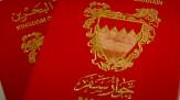 باشگاه خبرنگاران -شهروندان سلب تابعیت شده بحرینی، از حقوق بازنشستگی هم محروم میشوند!