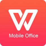 باشگاه خبرنگاران -دانلود 10.3.3 WPS Office + PDF ؛ قدرتمندترین آفیس و PDF برای اندروید و Ios