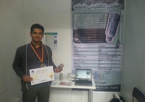 باشگاه خبرنگاران - جوان ایرانی از مشکلات تولید طرح اختراعی خود می گوید
