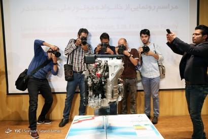 باشگاه خبرنگاران -مراسم رونمایی از موتور ملی سه سیلندر