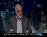 باشگاه خبرنگاران -49 اثر فرهنگی با حضور رئیسی بهره برداری میشود/ آستان قدس معافیت مالیاتی ندارد