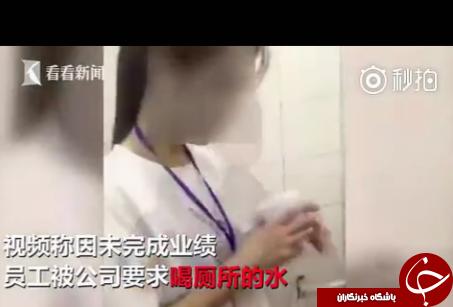 عجیب ترین تنبیه یک شرکت چینی برای کارمندانش + تصاویر