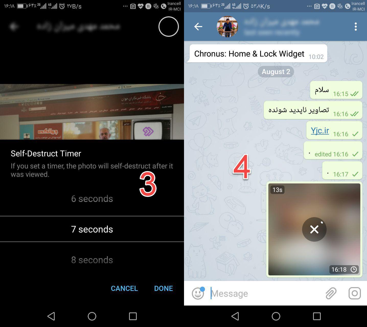 ویدیو ناپدید شونده تلگرام