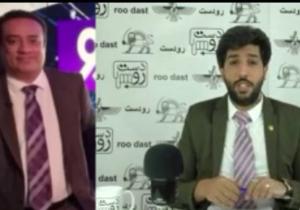 دفاع تمام قد یک ضد انقلاب از ایران مقابل هم گروه خود+فیلم