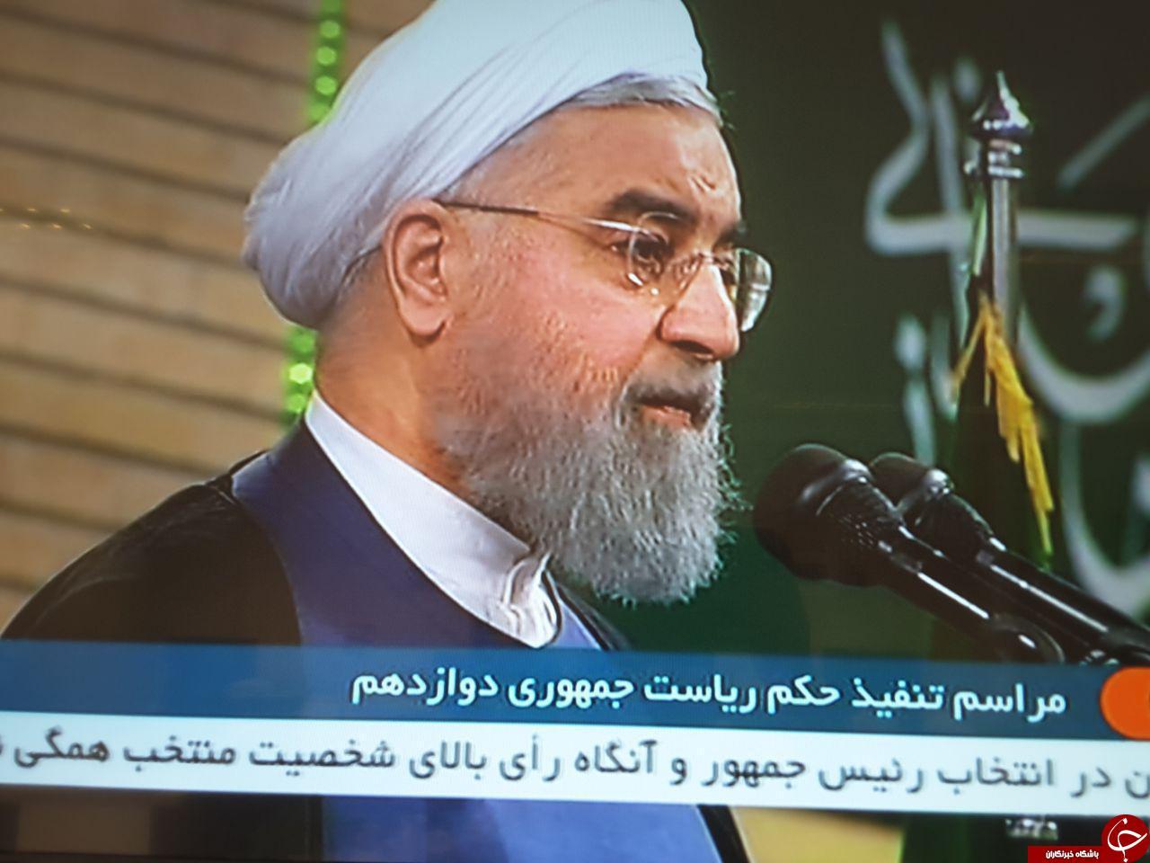 تصاویر حاشیه ای مراسم تنفیذ ؛ از بغض رئیس جمهور تا حضور عباس جدیدی و دختر روحانی