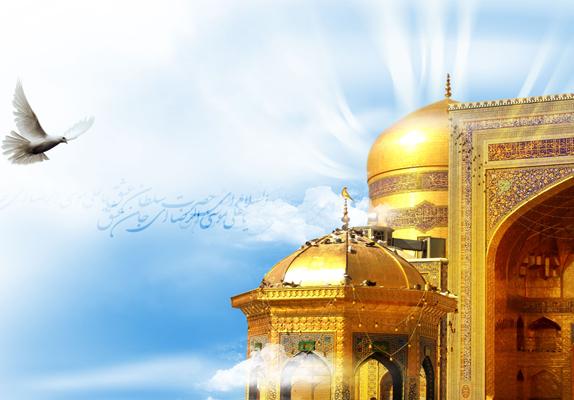 باشگاه خبرنگاران -از فضیلت زیارت حضرت علی بن موسی الرضا (ع) تا تواضع آن حضرت