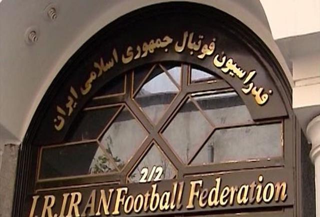 اطلاعیه فدراسیون فوتبال در مورد شجاعی و حاج صفی/ ملی پوشان ایرانی محکوم شدند