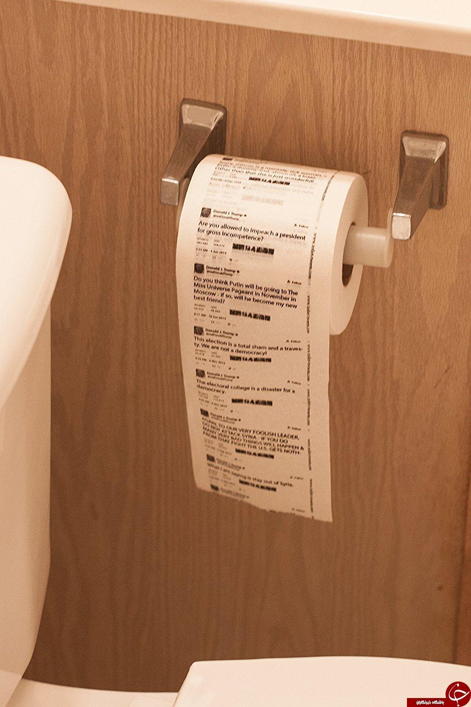 توئیتهای ترامپ کاغذ توالت شدند!+ عکس