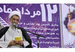شورای هماهنگی تبلیغات اسلامی در پی نمایش قدرت معنوی نظام