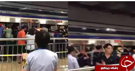 مرگ دلخراش مسافر در مترو + تصاویر