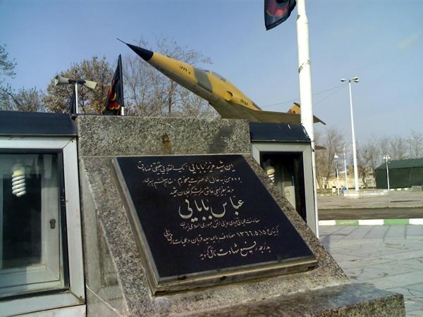 شهید بابایی اسوهی عالم شهادت و بزرگمرد نبردهای هوایی+ تصاویر