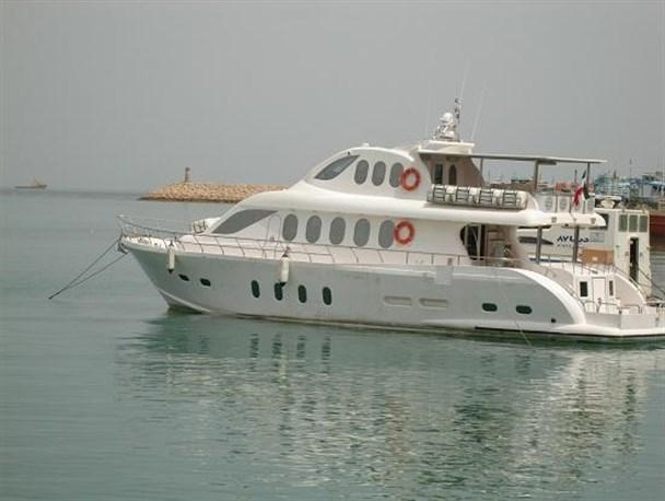 بازرسی  ممیزی از از تمامی موسسات رده بندی دریایی/ بازرسی دقیق از تمامی شناورهای مسافری