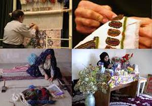 اعتبار 20 میلیارد تومانی برای مشاغل خانگی خراسان شمالی