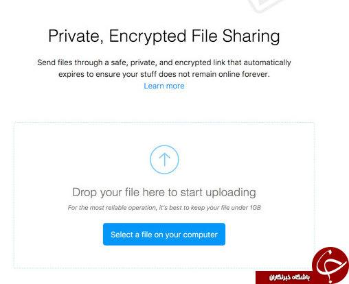 سرویس جدید موزیلا برای ارسال سریع و ایمن فایل های شما