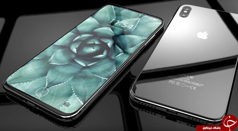 آیفون 8 چه فناوری های جدیدی دارد؟