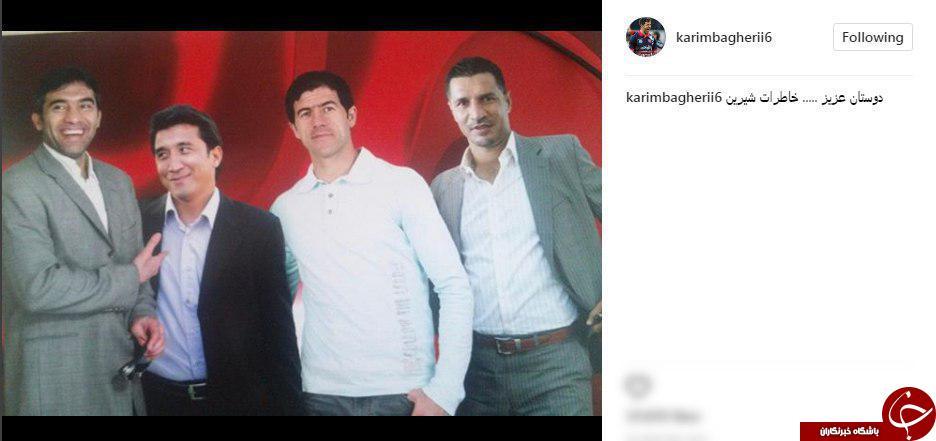 عکس قدیمی کریم باقری و علی دایی در کنار دیگر بازیکنان