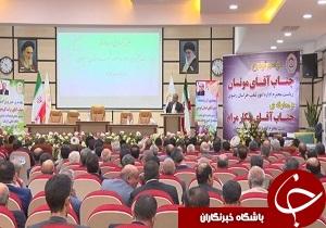 آئین تودیع و معارفه رئیس جدید امور شعب بانک ملی استان سمنان