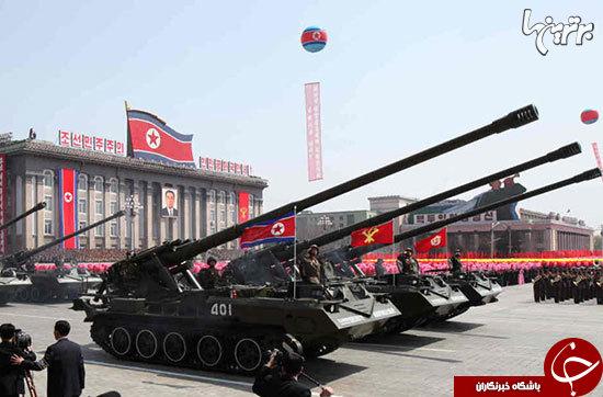 آشنایی با ده سلاح برتر کره شمالی +تصاویر