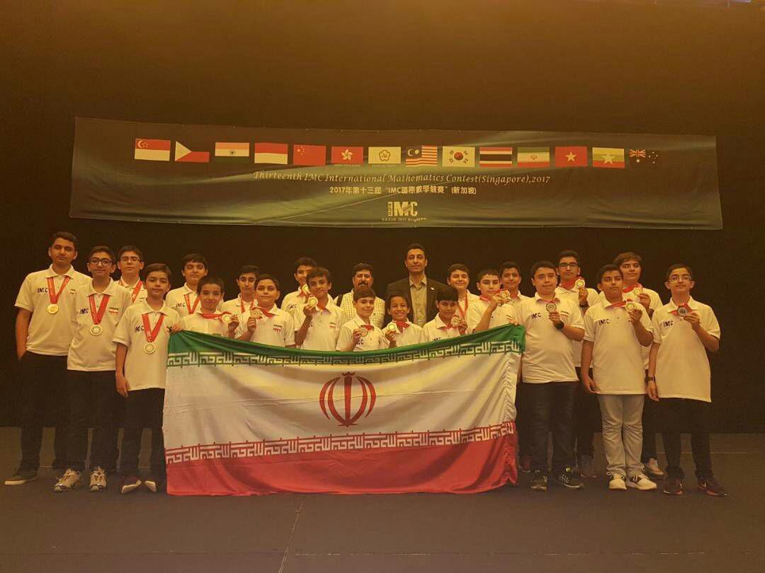 درخشش تیم دانش آموزی ایران در مسابقات جهانی ریاضی سنگاپور
