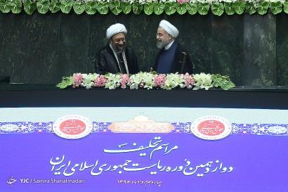 مراسم تحلیف دوازدهمین دوره ریاست جمهوری اسلامی ایران
