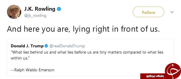 خالق آثار هری پاتر دونالد ترامپ را دروغگو خواند