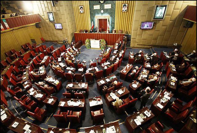 تشکیل جلسه کمیسیونهای مجلس خبرگان رهبری در قم