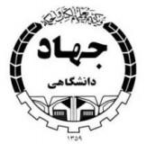 باشگاه خبرنگاران -جهاد دانشگاهی سیستان وبلوچستان مرکز عرصه علم و دانش