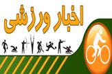 باشگاه خبرنگاران -کسب پنج نشان رنگارنگ در رقابتهای کاراته قهرمانی