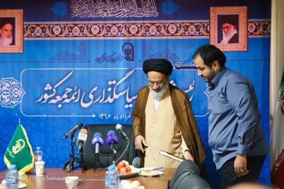 باشگاه خبرنگاران -نشست خبری رییس شورای سیاستگذاری ائمه جمعه