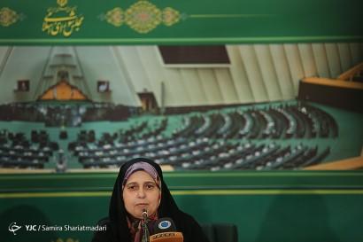 باشگاه خبرنگاران -نشست خبری رییس فراکسیون زنان مجلس