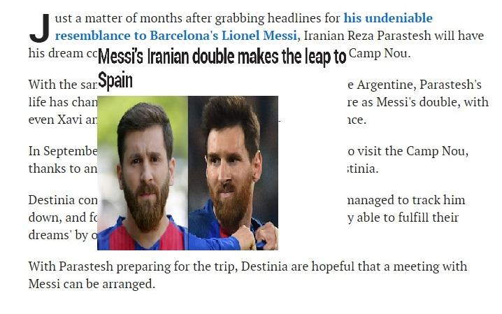 دیدار لیونل مسی اب مسی ایرانی