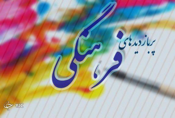 باشگاه خبرنگاران -آهنگ جدید خواننده سریال شهرزاد/ یکی از بهترینهای جشنواره کن با حامد بهداد/ آشنایی با بانویی که برای شفاعت تمام شیعیان کافی است
