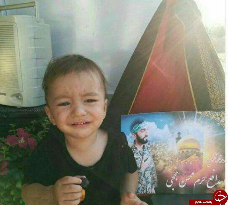 یادگار شهید حججی + عکس