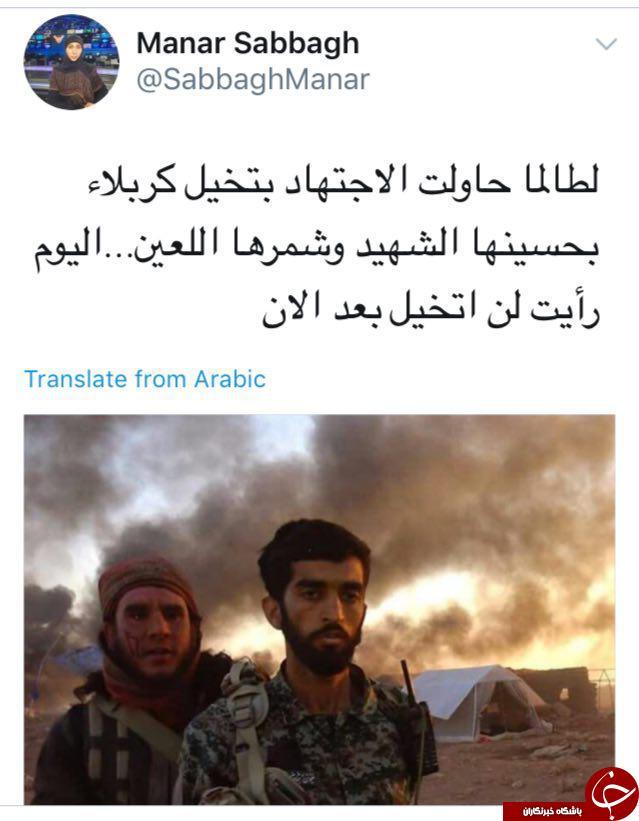 مجری شبکه حزب الله لبنان از محسن حججی چه گفت +