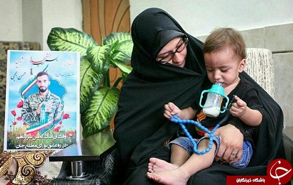 تصاویر جدید از همسر و فرزند شهید محسن حججی