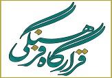 باشگاه خبرنگاران - تبدیل نمازجمعهها و مصلاها به قرارگاه فرهنگی