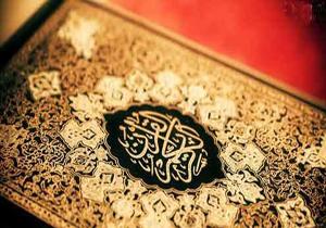 نکاتی طلایی درباره چرایی تدبر در قرآن