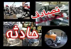 ۱۵ مصدوم در سه حادثه رانندگی