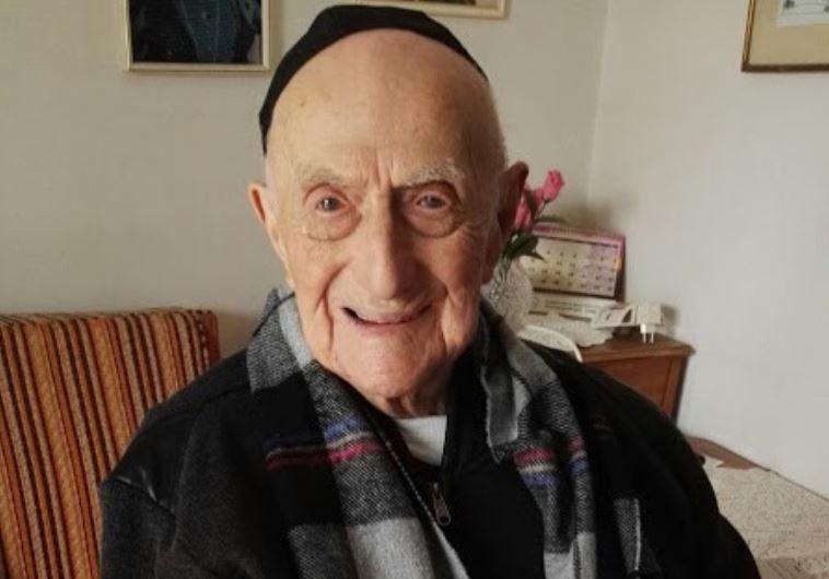 مرگ پیرترین صهیونیست جهان در ۱۱۳ سالگی+ تصاویر