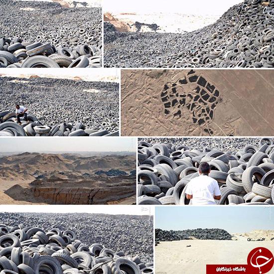 بزرگترین قبرستان لاستیک جهان که از فضا دیده میشود +تصاویر