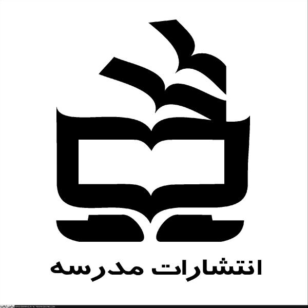 آموزش فلسفه برای نوجوانان در انتشارات مدرسه