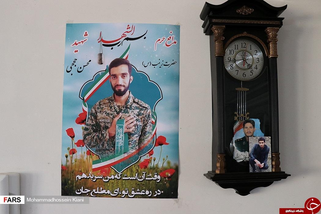 حالوهوای منزل شهید مدافع حرم محسن حججی +تصاویر