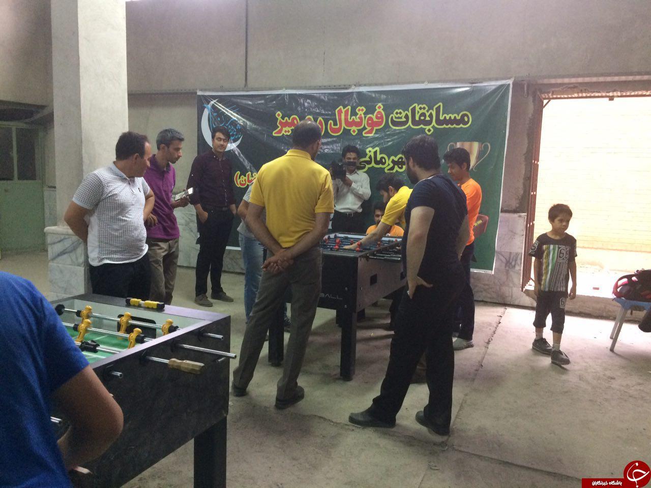 برگزاری مسابقات فوتبال رو میزی گرامیداشت دهه کرامت در مشهد