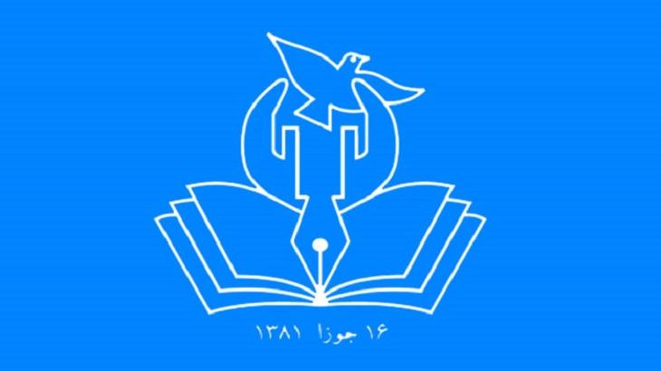 جنایت میرزا اولنگ توسط گروه طالبان در تبانی با داعش انجام شدهاست