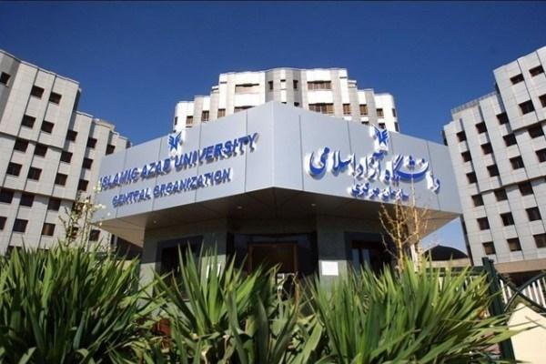 اختصاص سیاستهای تشویقی دانشگاه آزاد اسلامی به رتبههای برتر کنکور سراسری 96
