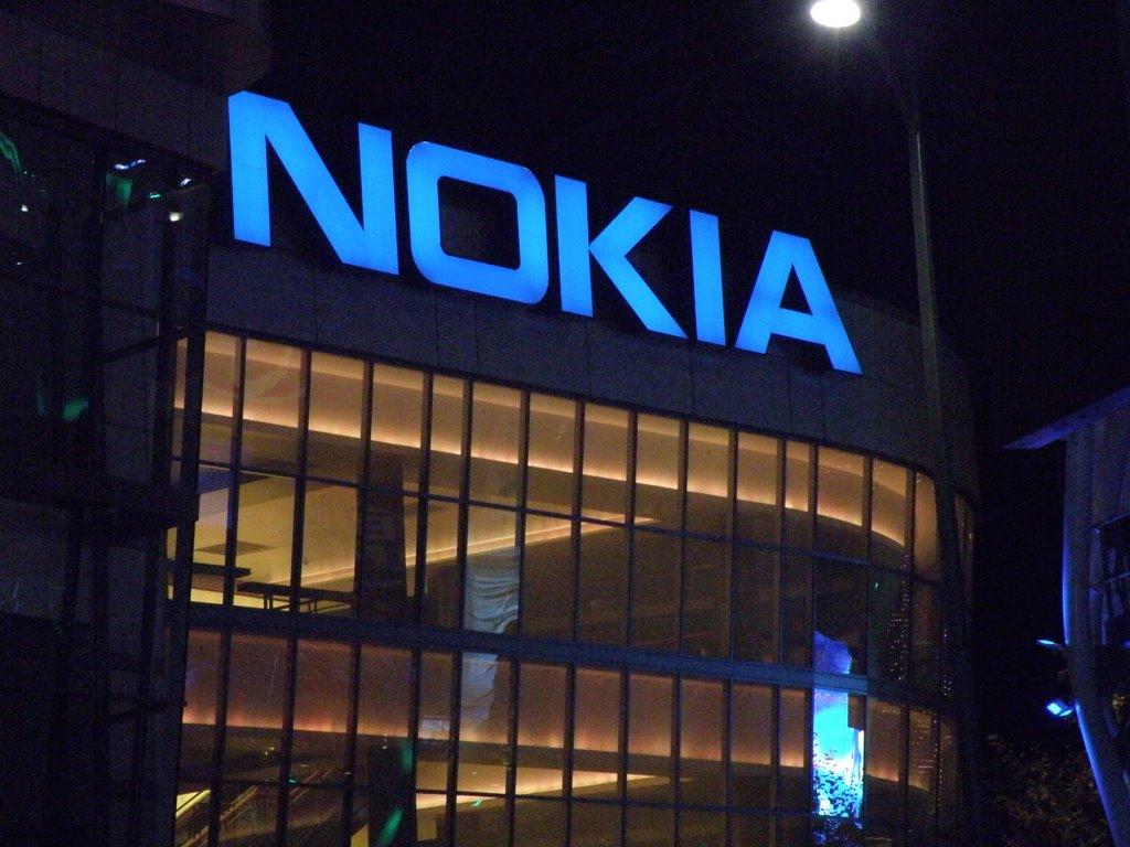 اولین تلفن همراه نوکیا + عکس