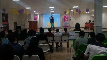 برگزاری اردوی تابستانه کارآفرینی نخستین بار در کشور