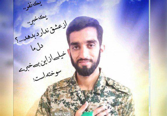 لحظه خداحافظی شهید مدافع حرم محسن حججی با خانواده +فیلم